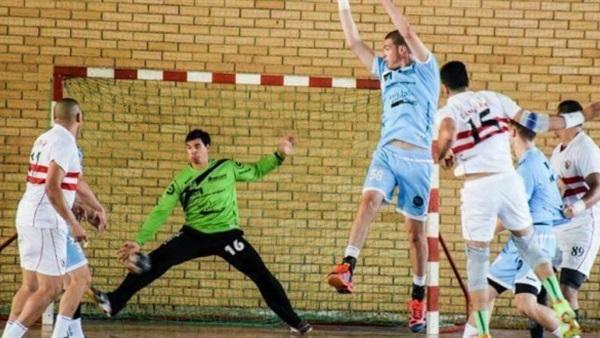 Zamalek in The International Handball Tournament