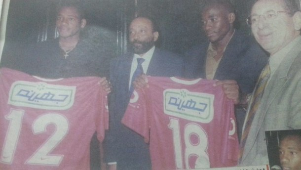 Gilberto being presented as Al-Ahly new signing.