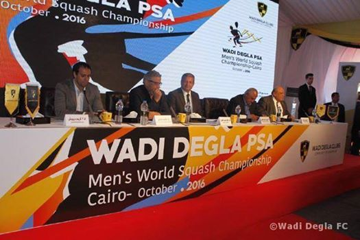 Wadi Degla official facebook page