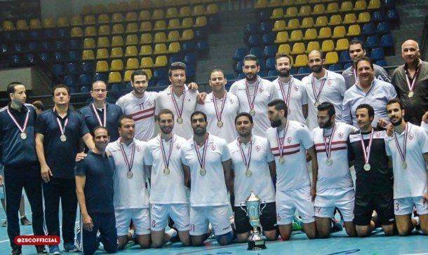 Zamalek El-Gaish Volleyball Egypt Cup