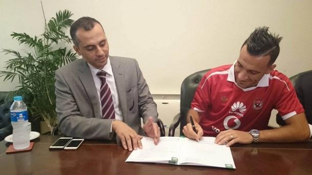 OFFICIAL: Ali Maaloul joins Al Ahly from CS Sfaxien