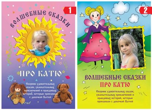 kinkeraamat laste numbrid RUS tydrukutele
