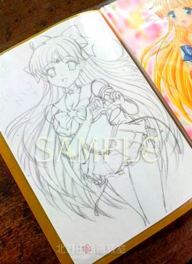 アニメイラスト ラフ画デッサン 北野田絵画教室