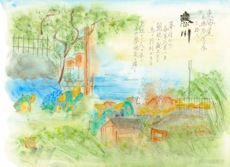 38藤川-松下三郎画集ホームページ用