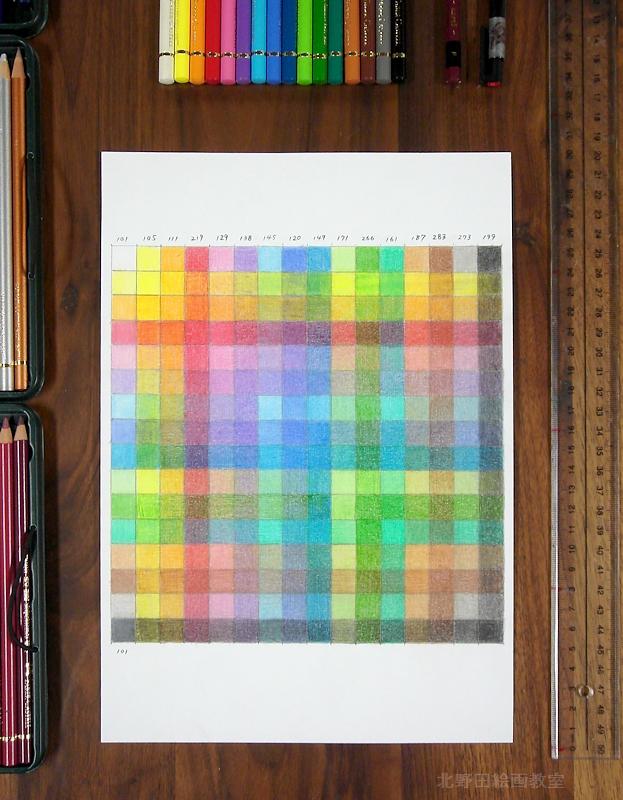 混色カラーチャート5