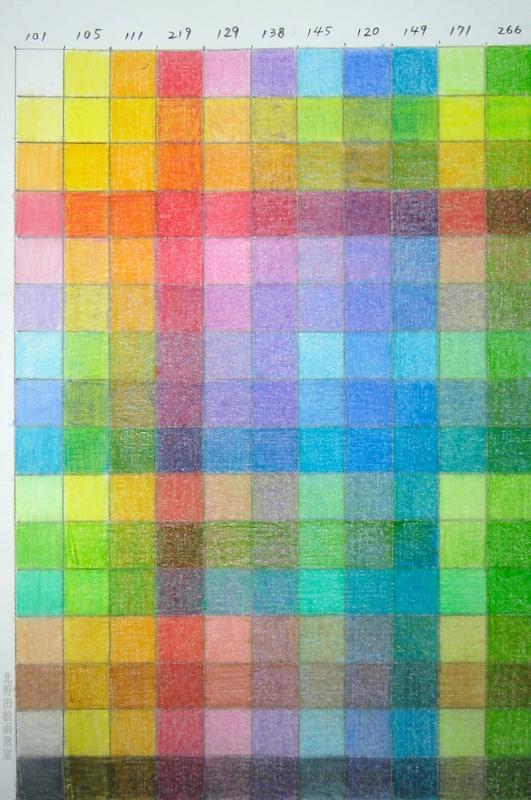 混色カラーチャート4