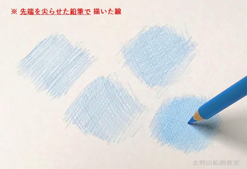 色鉛筆画の描き方・3