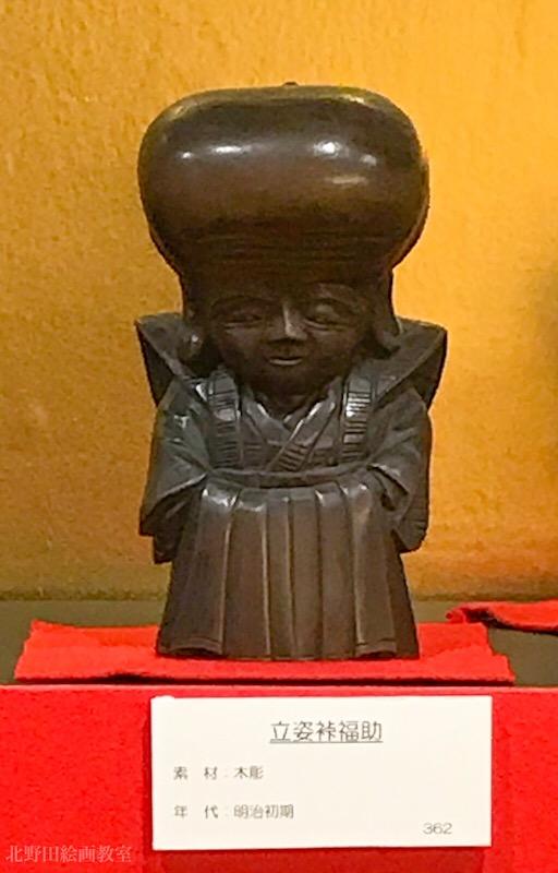 2018年10月〜 福助人形展 堺市東文化会館