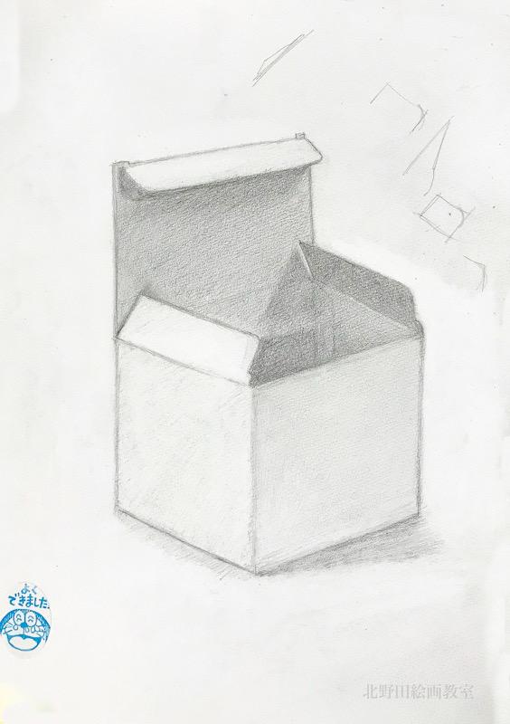 みつきちゃん 小学6年生 鉛筆デッサン