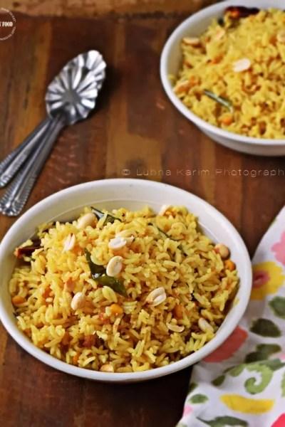 Pulihora / Tamarind Rice