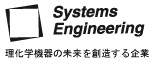 systems2