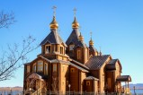 Russian Orthodox Church in Anadyr