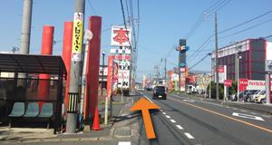 岩吉バス停から道順1