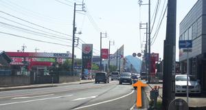 湖山駅から道順3