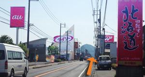 湖山駅から道順4