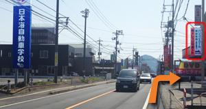 湖山駅から道順6