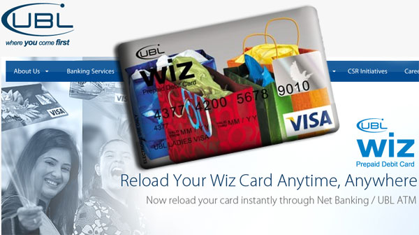 Best Payment Gateway For Online Shopping in Pakistan UBL Wiz