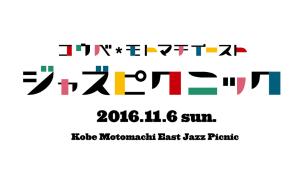 jazz_picnic_logo