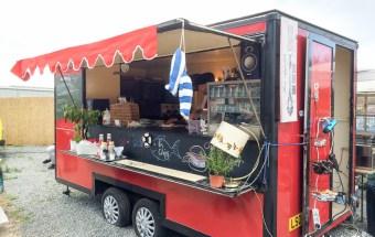kochtrotz-in-berlin-flohmarkt-foodmarkt-raw-gelaende-friedrichshain-4