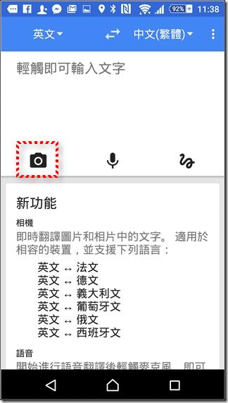 接线示意图 翻译