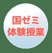 menu_top_1