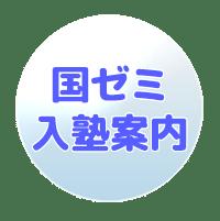 menu_top_2