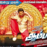 aambala-movie-review