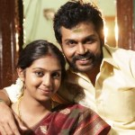 Komban Movie Official Trailer