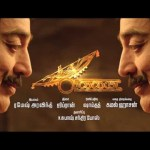 Uthamavillan Movie Official Trailer