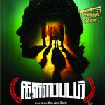 kallapadam-movie-posters (5)