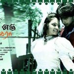 Pongi Ezhu Manohara Movie Review
