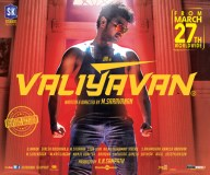 valiyavan-movie-review