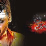 Kanchana2 Movie Review