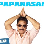 Papanasam Movie Official Trailer