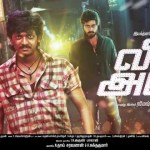 Vil Ambu Movie Motion Poster