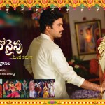 dollar ki maro vaipu telugu movie hot posters (3)