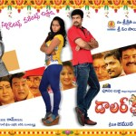 dollar ki maro vaipu telugu movie hot posters (6)