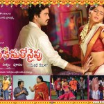 dollar-ki-maro-vaipu-telugu-movie-hot-posters (16)