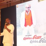 mottasiva-ketta-siva-naanga-movie-launch-stills (32)