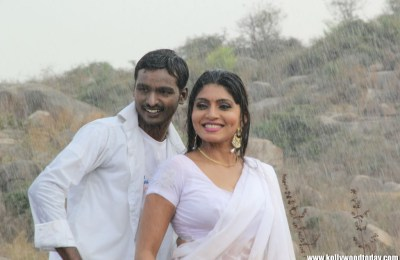 kadapa-simham-telugu-movie-stills (61)