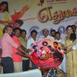 Edhugai Movie Audio Launch Photos (17)
