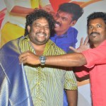 Edhugai Movie Audio Launch Photos (3)