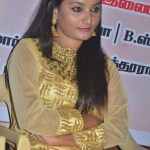 Edhugai Movie Audio Launch Photos (4)