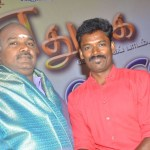 Edhugai Movie Audio Launch Photos (7)