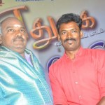 Edhugai Movie Audio Launch Photos (8)