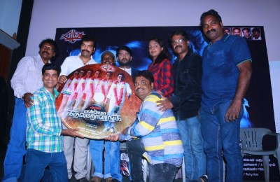 Ennama Katha Viduranuga Press Meet Photos (25)