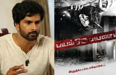 Bharaths-Bayam-Oru-Payanam-upcoming-tamil-movie-cast-and-crew