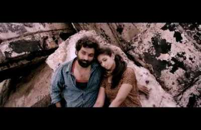 Attu – Official Teaser