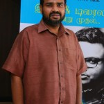 Panjumittai Audio & Trailer Launch Photos (49)
