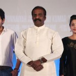 Jetlee Movie First Look and Teaser Launch Stills (6)